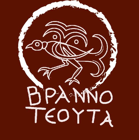 Branno Teuta